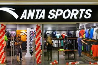 Фотофакт: в Минске открылся фирменный магазин ANTA SPORTS