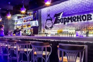 На Революционной открылся диско-бар с коктейлями с новым для Минска форматом
