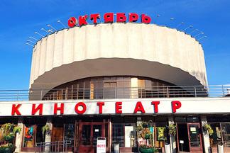 Кинотеатр «Октябрь» станет мультиплексом