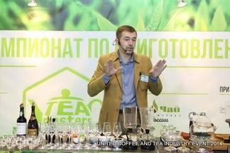 Чайная культура и маркетинг:  взгляды экспертов из Беларуси, России и Шри-Ланки