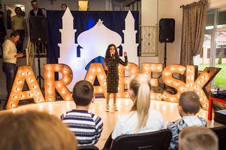 В «Арабеск» состоялось благотворительное мероприятие для сирот
