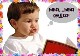 Центр детского развития «Baby club» рад сообщить вам отличную новость!