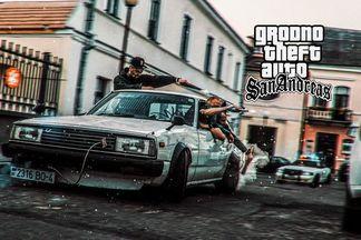 В Гродно сняли второй эпизод компьютерной игры GTA San Andreas