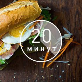 Лучшее в городе: где перекусить за 20 минут