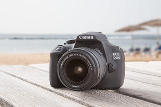 Canon устраивает конкурс, в котором могут победить даже не профи в фотографии. Приз — путешествие