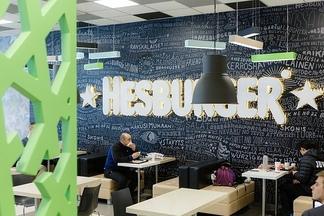 Еще больше фастфуда: первая точка финской сети Hesburger открылась в Минске