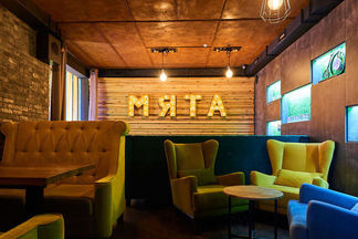 Почему бы и да: новогодние праздники в Мята Lounge X