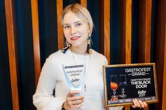 В Минске прошло закрытие уже седьмого по счету Gastrofest. Grand. Объявили победителей