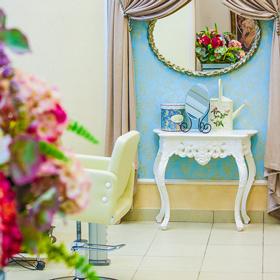 Косметический салон красоты «VISAVIS»:  теперь ещё один адрес