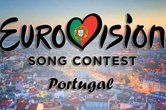 Представителя от Беларуси на «Евровидении-2018» объявят 16 февраля