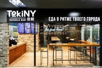 В Минске открылся новый TokiNY с «прозрачной» кухней