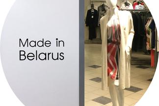 20 стильных пальто от белорусских дизайнеров, которые можно купить со скидкой