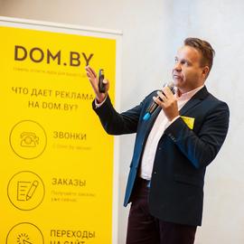 Бизнес-конференция Dom.by