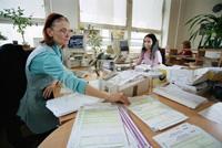 День работников налоговых органов Беларуси