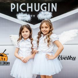 Открытие салона красоты «Pichugin Beauty Club»