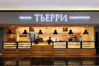 Фотофакт: Новая пекарня французско-литовской сети «ТЬЕРРИ» открылась в Green City