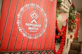 Объявлены победители премии потребительского признания «Народная марка» Беларуси