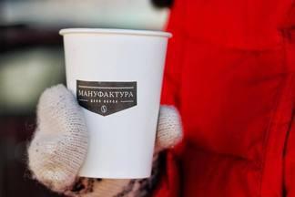 Кофейня «Мануфактура» вновь заработала после капремонта