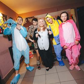 Пижамная вечеринка