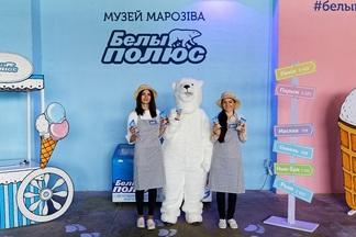 В ТРЦ Galleria Minsk открылся первый в Беларуси музей мороженого «Белы Полюс»