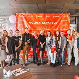 Конкурс фэшн-фотографии  «Golden Беларусь»