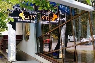Новое место: кальян-бар City Room с самыми низкими ценами в городе