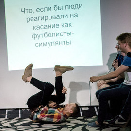 Stand Up Шоу «Игра Стендаперов»