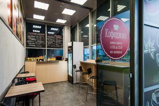 Кофейный пунш, брутальный кофе и еще 30 разных видов: что интересного можно выпить в новых кофейнях сети «Кофеджио»