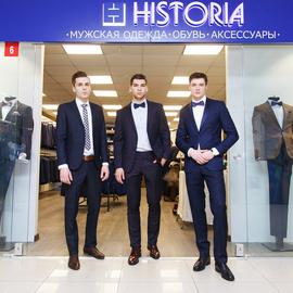 Открытие магазина HISTORIA