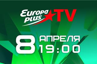 «HOT&TOP Europa Plus TV»