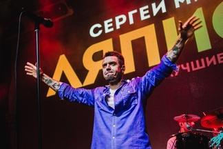 Очередной концерт проекта «Ляпис-98» пройдет в Минске в апреле