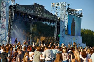 Viva Braslav объявил третьего хедлайнера