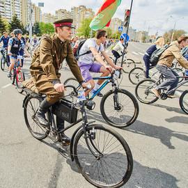 Первый Минский Велопарад