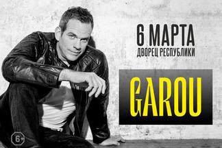 Гару в приедет в Минск с юбилейным концертом.