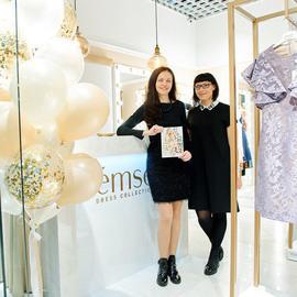 Открытие магазина émse dress collection