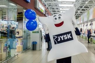 Почти IKEA: в Минске открылся первый магазин товаров для дома скандинавской сети JYSK