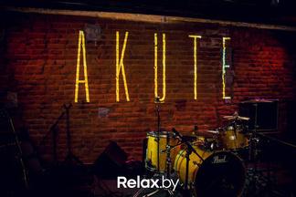Группа Akute даст бесплатный концерт в «Песочнице»