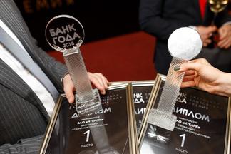 Объявлен старт голосования за номинантов премии «Банк года»