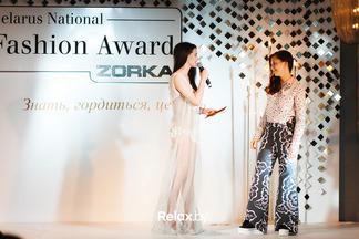Фотофакт. Как прошло награждение модной премии Belarus National Fashion Awards