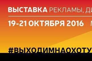 В Минске пройдет выставка «Мятный лев—2016»