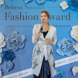Belarus National Fashion Award