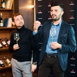 Дегустация вин Пьемонта