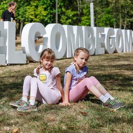 Мобильная детская площадка #velcombegom