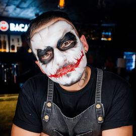 Мята Halloween