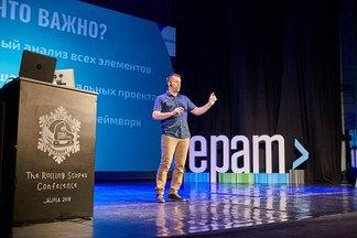 Три дня IT-штурма от Google, Uber, Yandex и других. В Минске 9-11 августа пройдет The Rolling Scopes Conference
