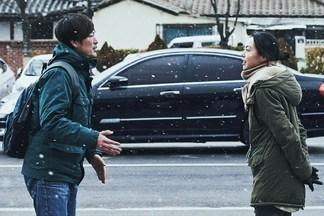 В Минске пройдет фестиваль корейского кино