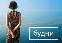 Куда пойти в будни 4–8 мая: Евтушенко, много инди и бесплатная йога