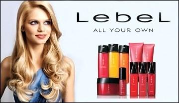 Абсолютное cчастье для волос от LEBEL в салоне класса люкс Princess SPA от 75 руб.