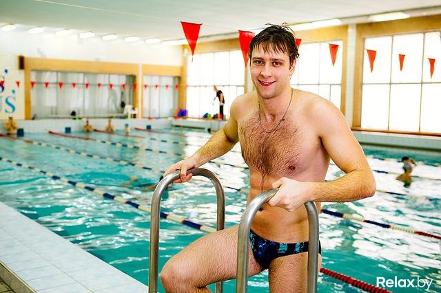 я гей занимаюсь плаванием