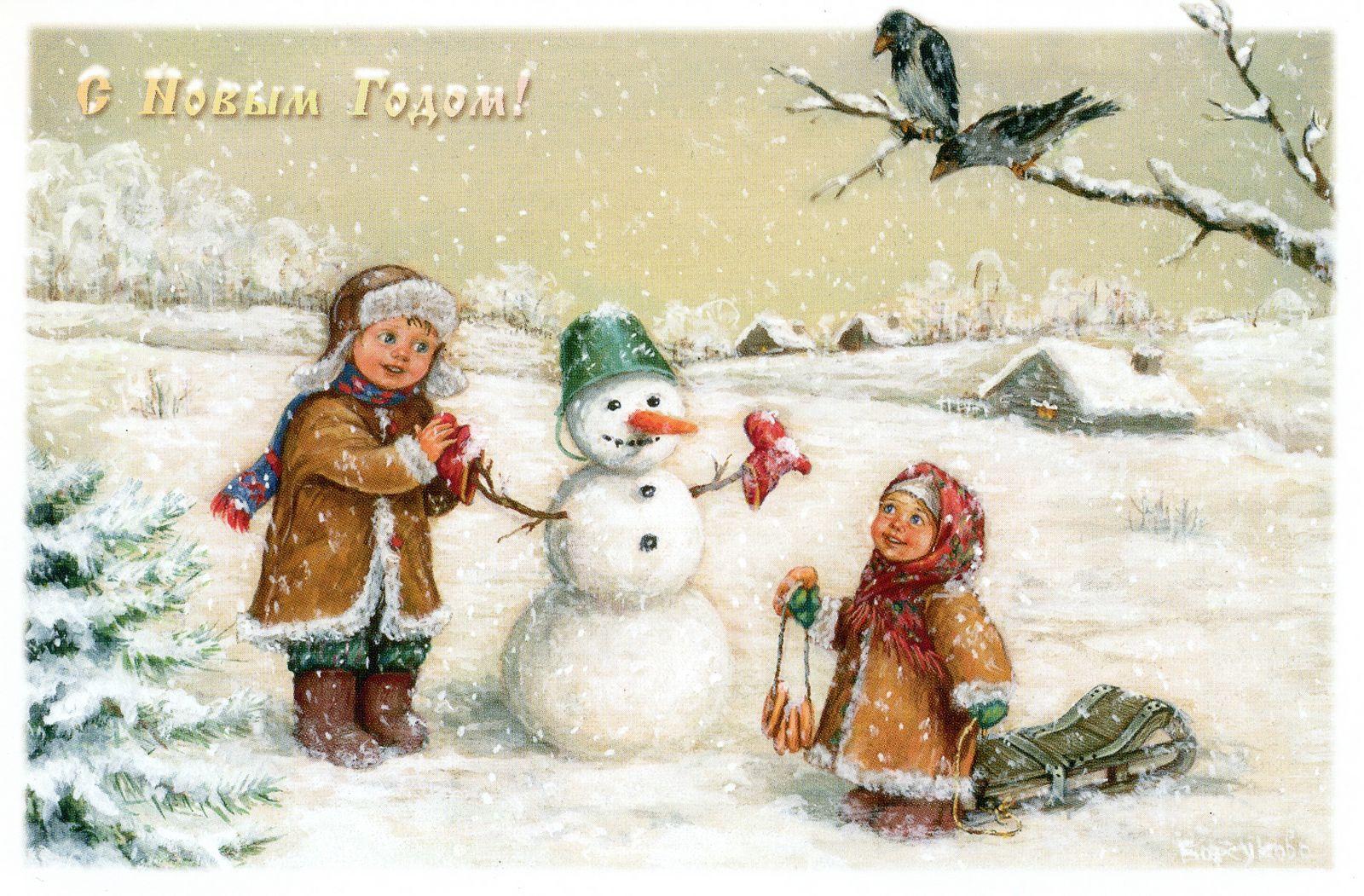 Картинки по запросу новогодние забавы